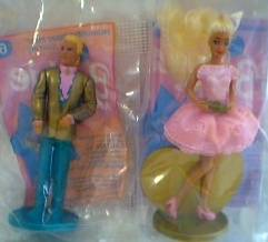 1994 