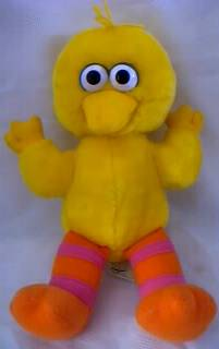 Sesame Street - Big Bird Vibrating Doll
