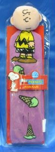 Peanuts Collectibles - Charlie Brown Soft Plush Book mark