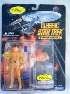 Star Trek Collectibles - Sulu
